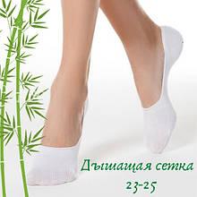 Сліди жіночі літні сітка 23-25р білі 30031397