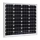 100 Вт комплект солнечной станции Отдых-100 компакт + 220В Освещение 12В на 2 лампы по 10Вт+USB зарядка, фото 2