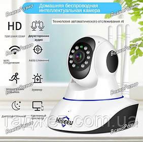 & Wi-Fi IP камера Hiseeu с 3 антеннами.Беспроводная IP камера с WIFI HD Hiseeu