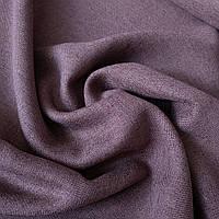 Ткань портьерная под мешковину пыльный фиолетовый, ширина 280 см, фото 1