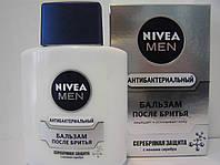 Бальзам после бритья мужской Nivea 100 мл. (Нивея Антибактериальный Серебряная защита) , фото 1