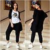 Прогулянковий костюм жіночий трійка чорний (4 кольори) VV/-1409