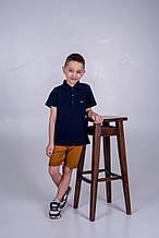 Поло теніска з коротким рукавом для хлопчика синя, SmileTme Classic