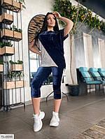 Оксамитовий прогулянковий літній костюм футболка та бриджі великих розмірів батал 50-60 арт. д41452