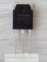 IGBT-транзистор 40QR21 ( GT40QR21 ) , TO3P