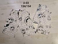 Шорти котонові для хлопчиків KE QI YI 134-164 р. р.