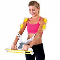 Профессиональный тренажер для рук Wonder Arms для плечь, спины