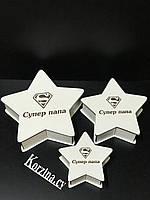 Коробки для подарков в форме звезды, 3 шт