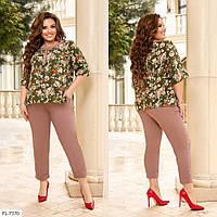 Костюм блуза з брюками р-ри 48-58 арт. 329