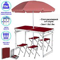 Стол для пикника усиленный с 4 стульями Folding Table коричневый + ЗОНТ