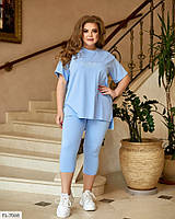 Прогулочный костюм женский легкий летний футболка с  бриджами больших размеров 48-58 арт.  2105