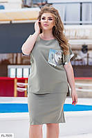 Прогулочный женский костюм юбочный в спортивном стиле футболка с юбкой больших размеров 48-58 арт. 1025