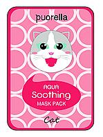 "Заспокійлива маска для обличчя ""Кішка"" Puorella Soothing Mask Pack"