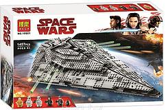 """10901 Конструктор Bela """"Звёздный разрушитель Первого Ордена"""", Аналог LEGO Star Wars 75190, 1457 деталей"""
