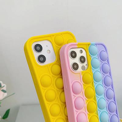 Желтый чехол Антистресс вечная пупырка чехол на Apple iPhone 11 Pop IT ХИТ ГОДА