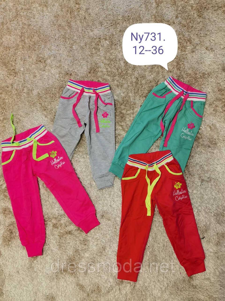 Спортивные брюки для девочек Setty Koop 12-36мес.