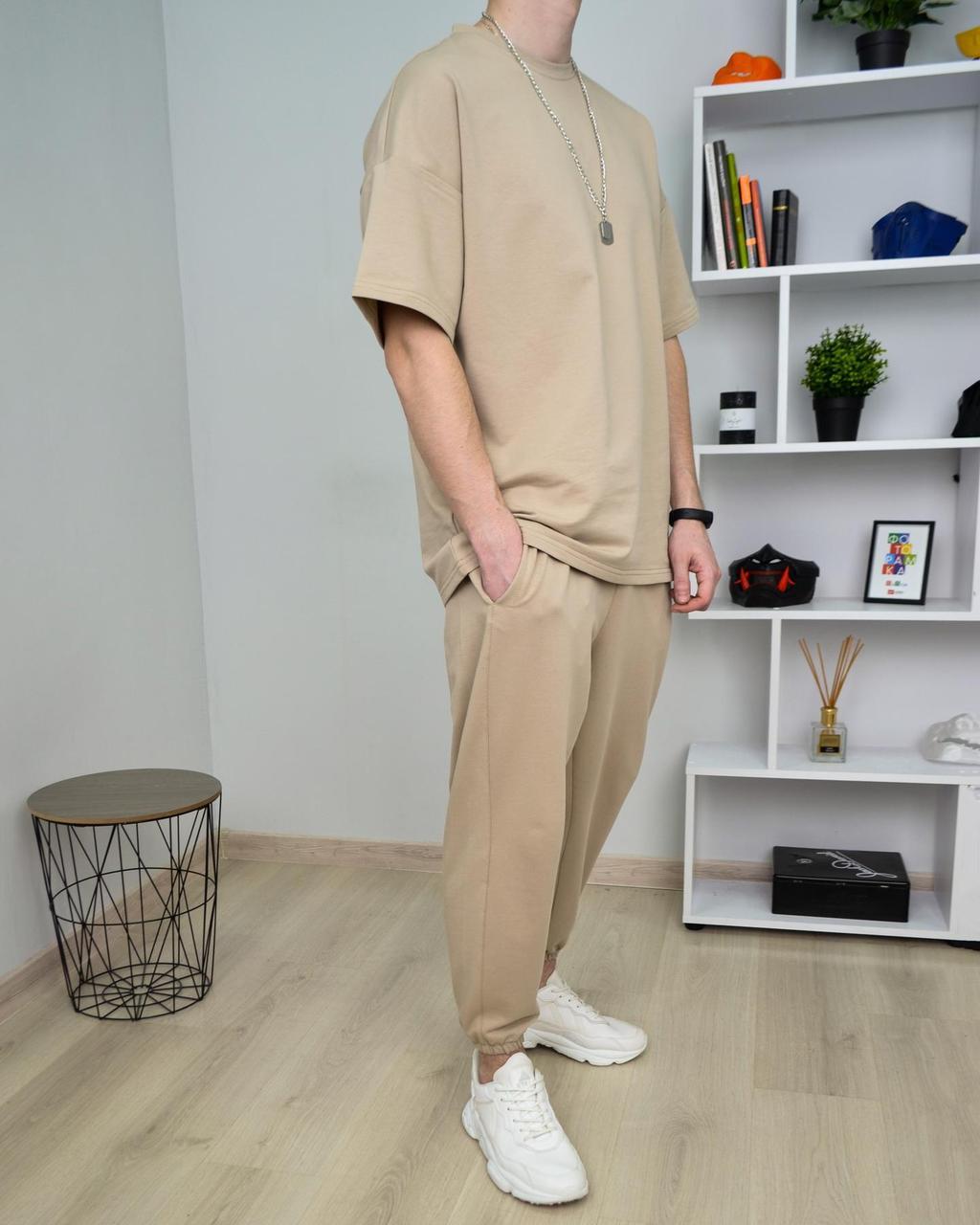 Летний комплект мужской бежевого цвета штаны + футболка