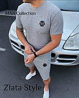 Мужской спортивный костюм шорты и футболка