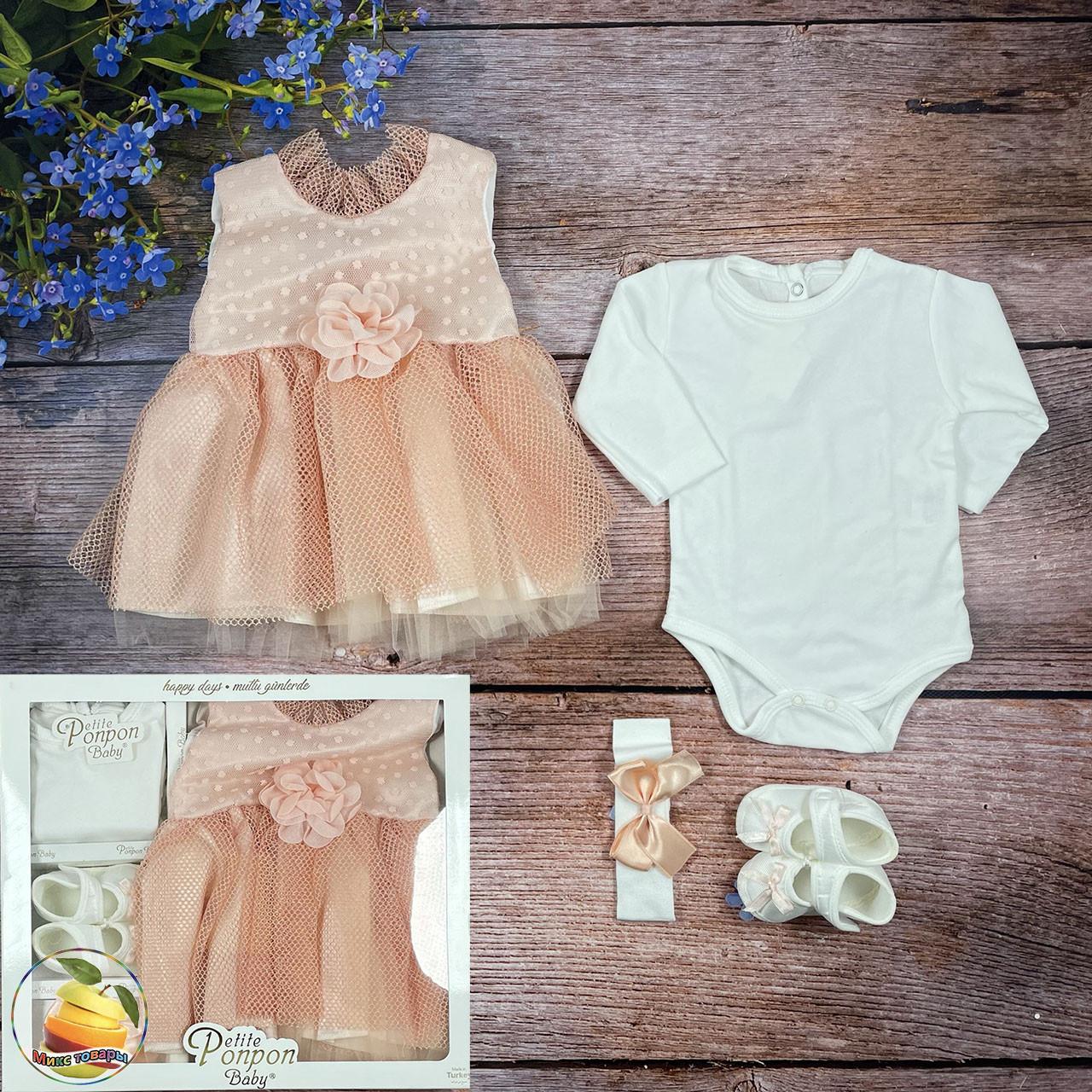 Персикова сукня, боді, пінетки і пов'язка для дівчинки Розмір: 0-3 місяці (01958-3)