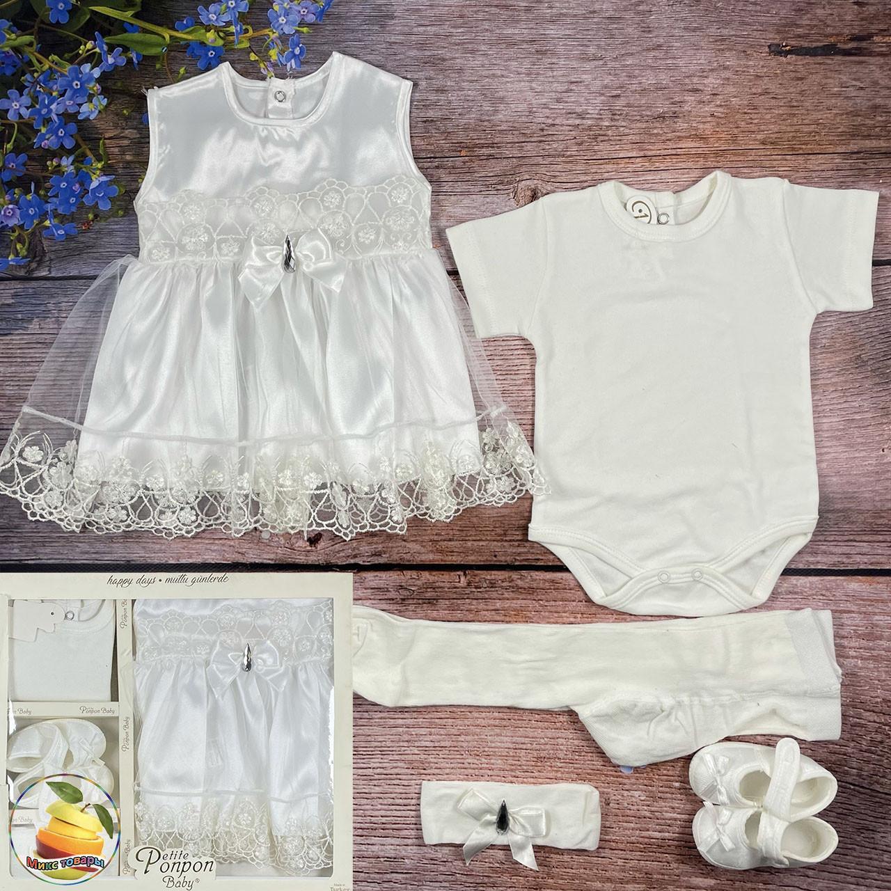 Крестильный набор для малышки Размер: 0-3 месяца (01961)