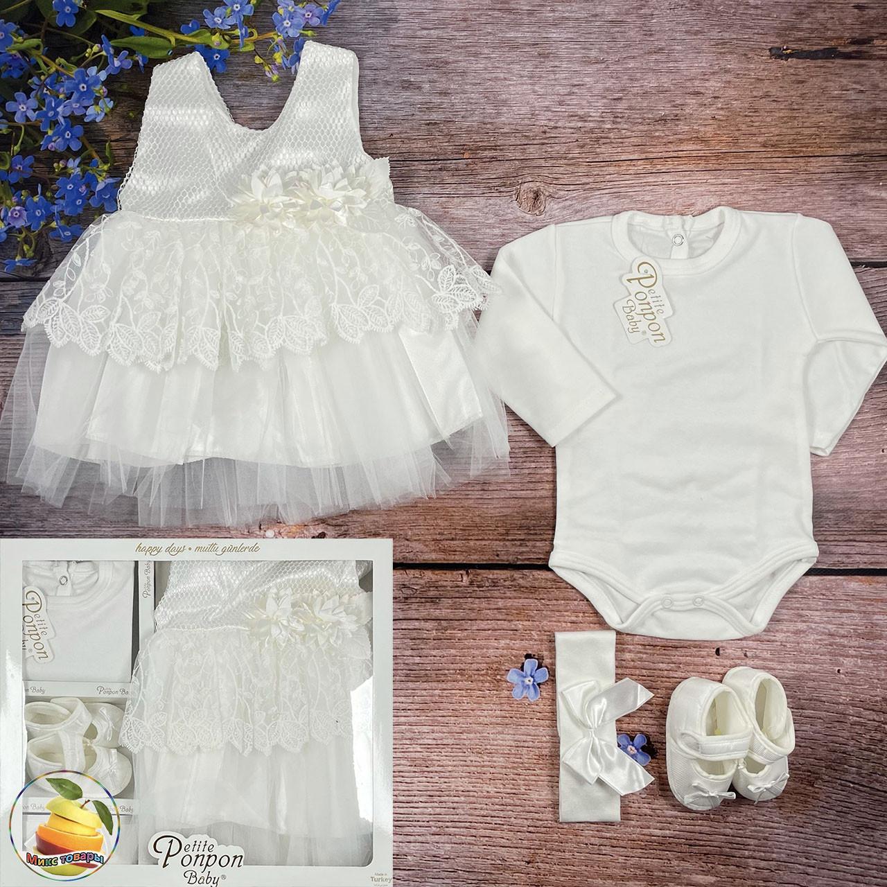 Крестильный набор с белым платьем для малышки Размер: 0-3 месяца (01964-2)