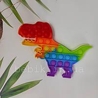 Игрушка-антистресс вечная пупырка Pop It маленький радужный динозавр
