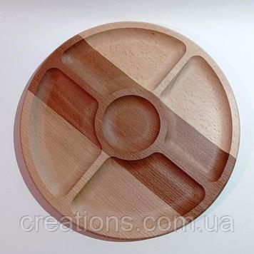 Менажниця дерев'яна кругла 34 см. на 4 секції з соусницей з бука