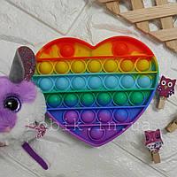 Антистресс-игрушка силиконовая Pop It маленькое сердце