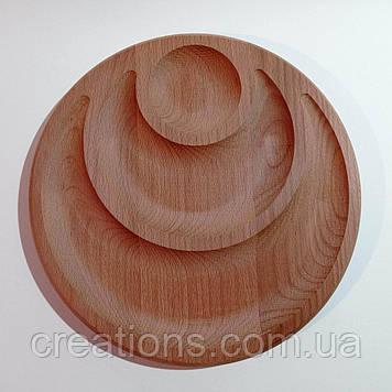 Менажниця дерев'яна кругла 30 см. тарілка роздільна на 2 секції з соусницей з бука