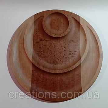 Менажниця дерев'яна кругла 34 см. тарілка роздільна на 2 секції з соусницей з бука
