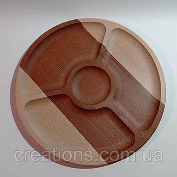 Менажниця дерев'яна кругла 34 см. на 4 секції тарілка для подачі з бука
