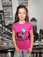 Футболка тик ток / футболка детская тик ток / Крутая футболка тик ток / футболка детская тикток