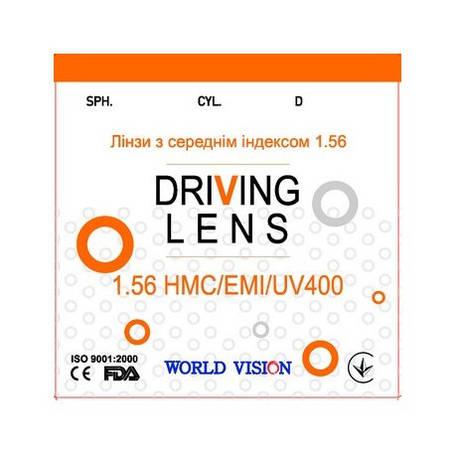 Оранжевая линза для очков для зрения КОРЕЯ DIGITAL DRIVING 1,56 Super Hydrophobic+Blue Blocker, фото 2