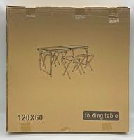 Стол для пикника с 4 стульями Folding Table (60х120 cм) бордо (50шт)