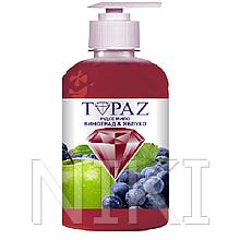 """Мило дозатор 500мл. ТМ """"Topaz"""" Виноград і Яблуко"""