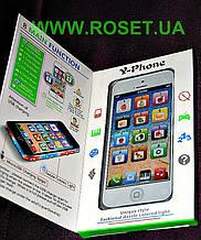 Детский музыкальный телефон для развития и игры Y-Phone