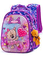 Рюкзак шкільний для дівчаток SkyName R1-010