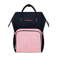Рюкзак для мамы SLINGOPARK Pink Bow