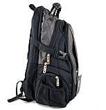 Городской рюкзак Swissgear 46 x 31 x 23 см Черный c серым (sw1792), фото 4