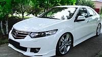 Комплект обвеса Honda Accord MK8 Type S