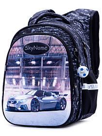 Рюкзак школьный для мальчиков SkyName R1-015