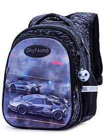 Рюкзак школьный для мальчиков SkyName R1-016