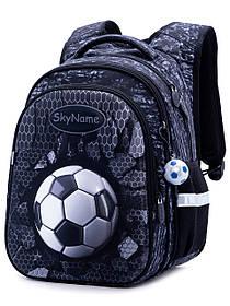 Рюкзак школьный для мальчиков SkyName R1-017