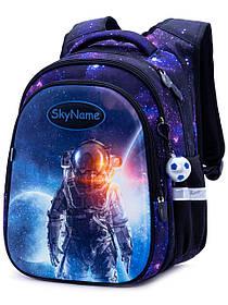 Рюкзак школьный для мальчиков SkyName R1-018