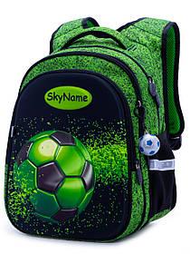 Рюкзак школьный для мальчиков SkyName R1-019