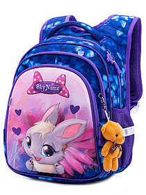 Рюкзак школьный для девочек SkyName R2-171