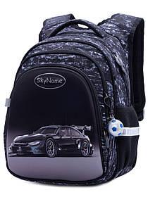 Рюкзак школьный для мальчиков SkyName R2-177