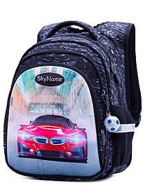 Рюкзак школьный для мальчиков SkyName R2-178