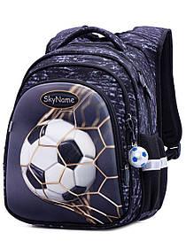 Рюкзак школьный для мальчиков SkyName R2-179