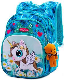 Рюкзак школьный для девочек SkyName R3-228